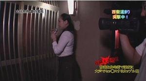 1アナル限界挑戦!生中出し! 椎名綾