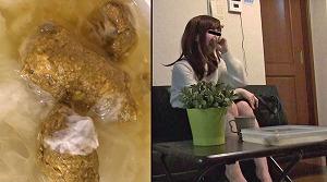 7_4実録・面接に来た女に下剤を飲ませ排泄姿を覗いた上、ウンコを採取してみた。
